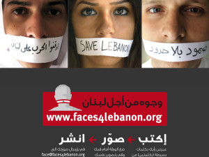 Your face is a voice against silence
