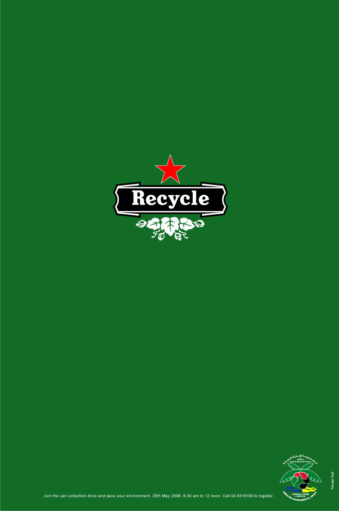 recycle-2-gr