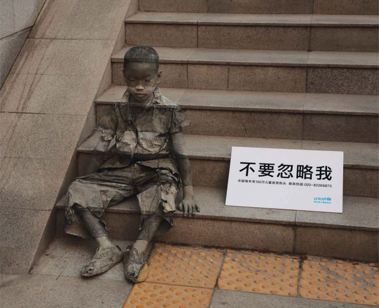 Unicef-Dont-ignore-me-Stair