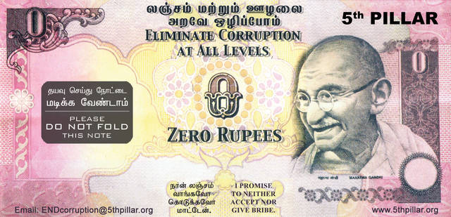 rupees_front