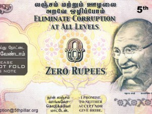 Campaign of the Month February: Zero Rupee Notes