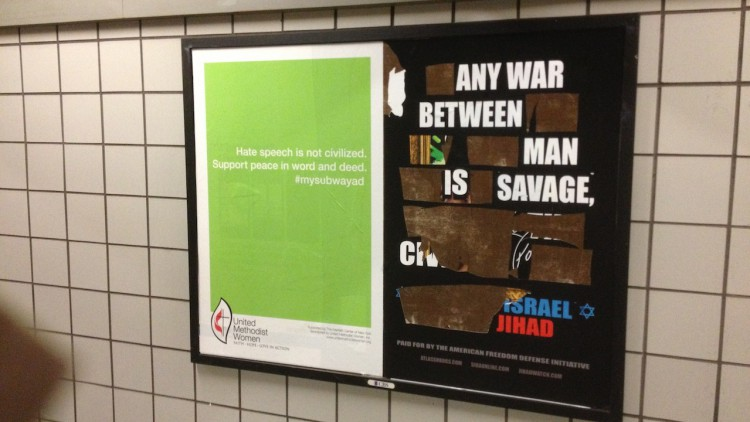 hacked_savage_poster