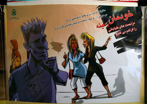 "Victim-blaming sexual harassment ""PSAs"" from Iran"