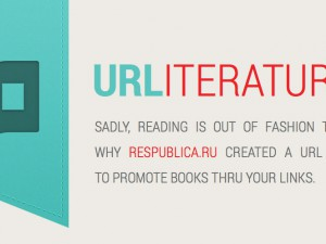 Promote reading with an URL lengthener