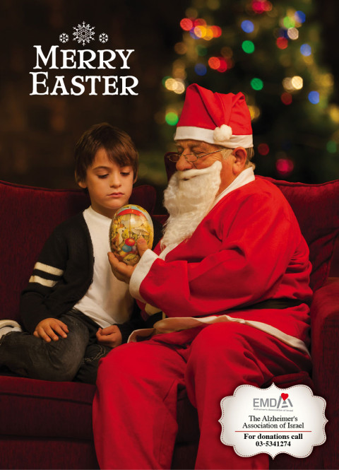 EMDA (Alzheimer Association of Israel): Merry Easter