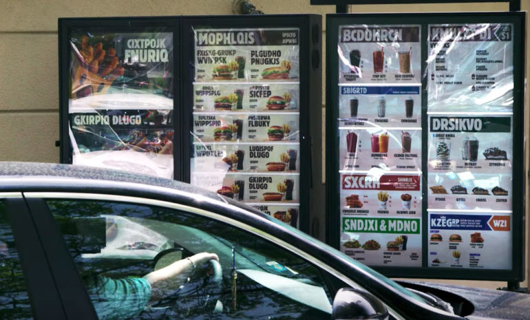 Burger King drives home a literacy message at the drive-through