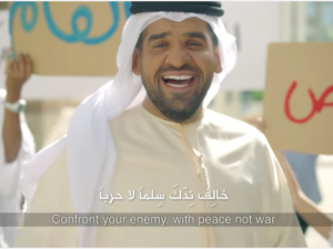 A terrorist faces his victims in this Kuwaiti PSA for #Ramadan